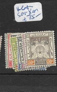 MALAYA  KELANTAN    (P0206B)  SG 1-8  MOG