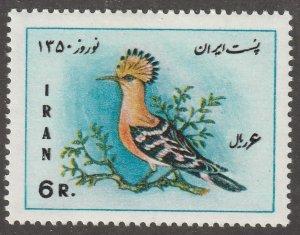 Persian stamp, Scott# 1588, MNH, VF, single stamp, #1588