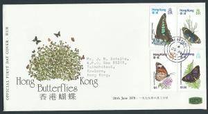 Hong Kong FDC VFU SG 380-383  - 1979 Butterflies
