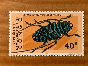 Congo DR 1971 40k Beetle high-value set, MNH.  Scott 712 CV $25.00