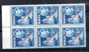 Malta KGVI 1948 MNH block 3d Self Government WS14972