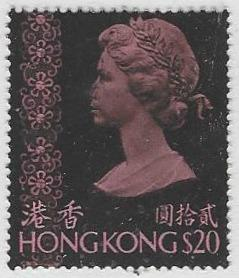 Hong Kong #288 Used Single Scott cv $32.50 (U2)