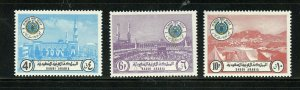 SAUDI ARABIA SCOTT# 636-638 MINT NEVER HINGED AS SHOWN