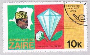 Zaire 905 Used Diamond 1979 (BP40004)
