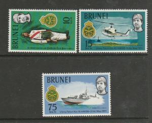 Brunei 1971 Royal Brunei Malay regiment LMM SG 178/80