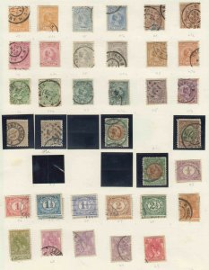 NETHERLANDS 40//65 COLLECTION LOT $200++ SCV SPECIALIST VARIETIES PERFINS MORE