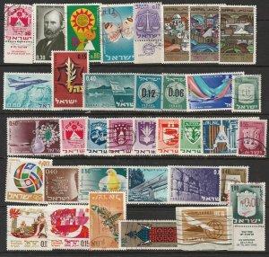 Israel 1960s selection U