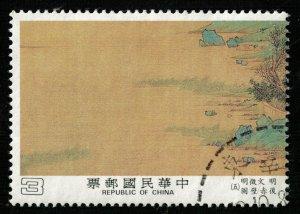 China (3976-T)