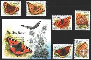 Afghanistan. 1998. 1798-1803, bl 103. Butterflies. MNH.