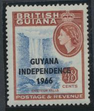 Guyana Independence 1966 SG 405 Mint Never Hinged