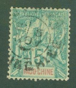 INDO-CHINA 6 MH CV$ 2.50 BIN$ 1.25