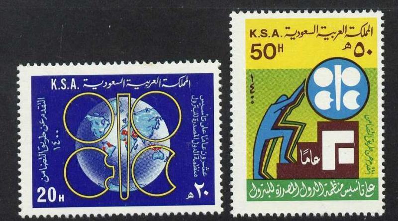 Saudi Arabia 794-5 MNH OPEC