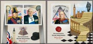 Winston Churchill Masons England Freemasonry MNH stamp set