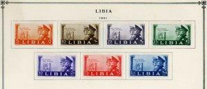 Libya * Scott 95 - 101 * 7 Unused/hinged stamps