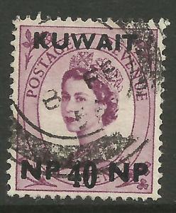 Kuwait 1957 - 58 QE2 40 np on 6d Wilding SG 128.( T610 )