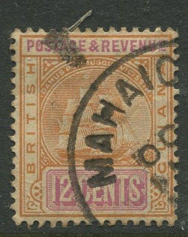 STAMP STATION PERTH British Guiana #177 - Seal Definitive Used Wmk 3 CV$7.00