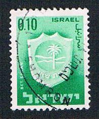 Israel 281 Used Bet Shean (BP09333)