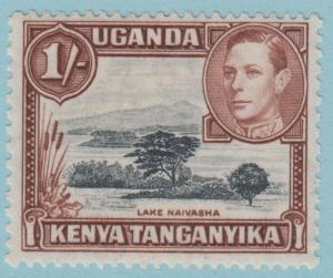 Uganda Kenia Tanganyika 80 Postfrisch mit Scharnier Og - keine Fehler Sehr Fein