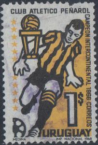 Uruguay #758 Used
