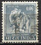 India: 1966; Sc. # 409, O/Used, Wmk. 324 Single Stamp