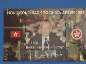 1997-BHUTAN STAMP-HONG KONG BACK TO CHINA-EXECUTIVE C.H.TUNG MINT-NH S/S SHEET