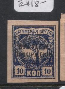Batum British Russia SG 12 MNH (7dnk)