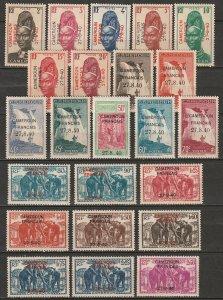 Cameroun 1940 Sc 255-75 Yt 208-29 partial set MH* partial gum/MNG(*) toning