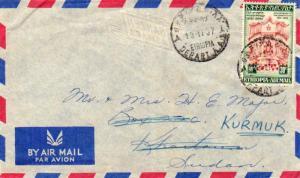 Ethiopia 30c Constitution 25th Anniversary 1957 Ethiopia Depart A.A. Airmail ...