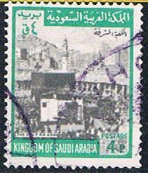Saudi Arabia 523 Used Holy Kaaba (BP5627)
