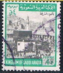 Saudi Arabia 523 Used Holy Kaaba (BP5627)