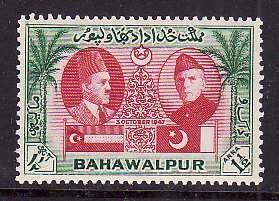 Pakistan-Bahawalpur-Sc#17-Unused hinged 1&1/2a-Union anniversary-1948-