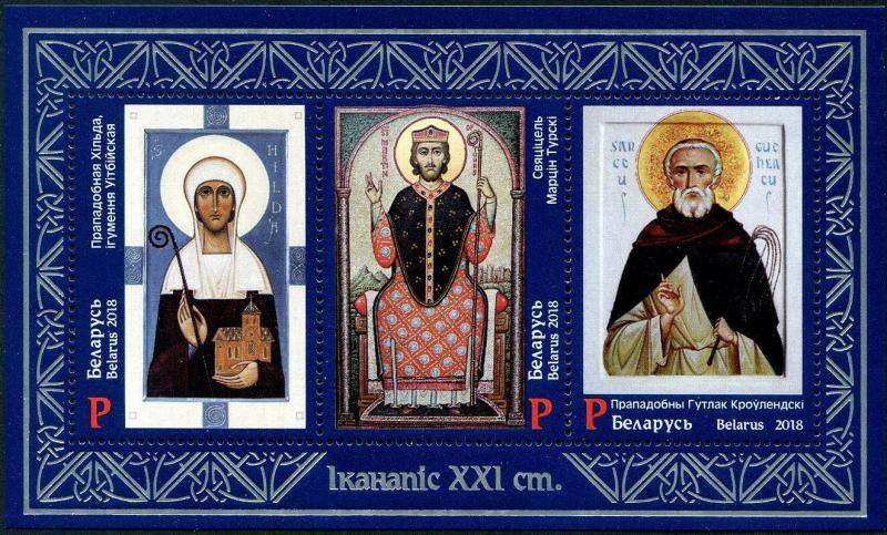 HERRICKSTAMP NEW ISSUES BELARUS Saints 2018 S/S with Silver Foil