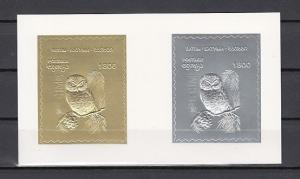 Batum, Cinderella issue. Owls #2 Gold & Silver values on a Deluxe Proof.