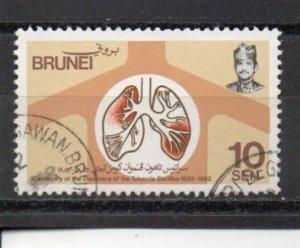 Brunei 276 used (A)