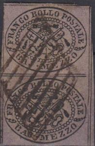 Roman States #1b VF Used Pr Signed Gazzi  CV $800.00 (B4245)