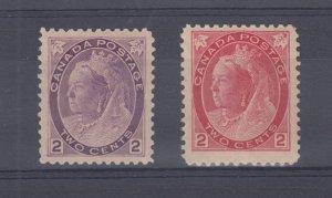 2 cent #75 purple VF MH Cat $75 + 2c carmine VF MNH Cat $270 Canada mint Numeral