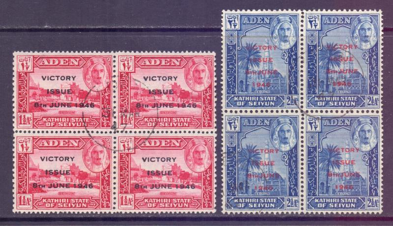 Aden Seiyun Scott 12/13 - SG12/13, 1946 Victory Set Block of 4 used