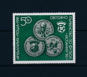 [59305] Bulgaria 1981 World Cup Soccer Football Spain Coins MNH