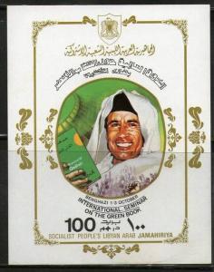 Libya 1977 International Turf Championship Horse Race Sport Sc 701 1v MNH # 1...