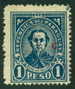 Paraguay 1933 #L21 U SCV (2018) = $0.50
