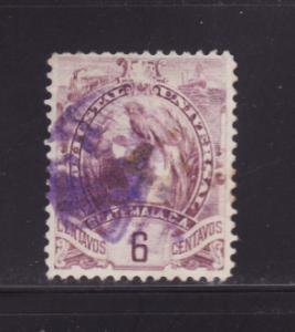 Guatemala 47 U Quetzal, Birds, National Emblem