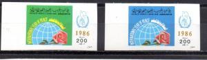 Libya 1320-1321 MNH imperforate