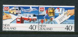 New Zealand #871 MNH - Make Me An Offer