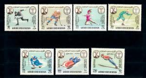 [95479] Aden Kathiri State Seiyun 1967 Olympic Games Grenoble Ice Hockey  MNH