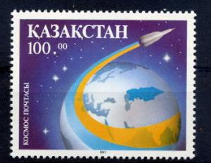 KAZAKHSTAN 1993 SPACE MAIL STAMP MINT COMPLETE!