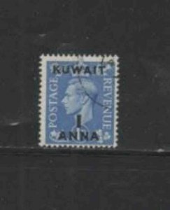 KUWAIT #73 1948 1a on 1p KING GEORGE VI SURCHARGED F-VF USED a