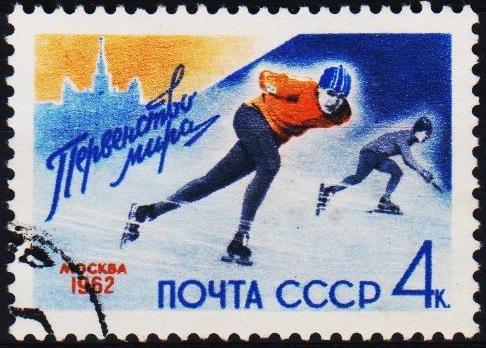 Russia.1962 4k S.G.2663  Fine Used