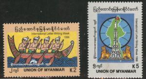 Burma Myanmar Scott 334-335 MH* 1996 set