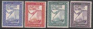 Zanzibar #218-21 F-VF Mint LH * Dhow and Map