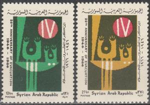 Syria #487-8  MNH F-VF  (V513)